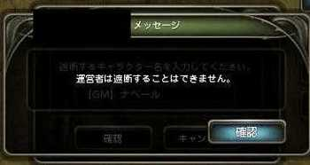 drn05016.jpg